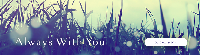 Always with You banner